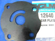 Water pump part wear plate