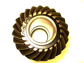 omc used forward gear
